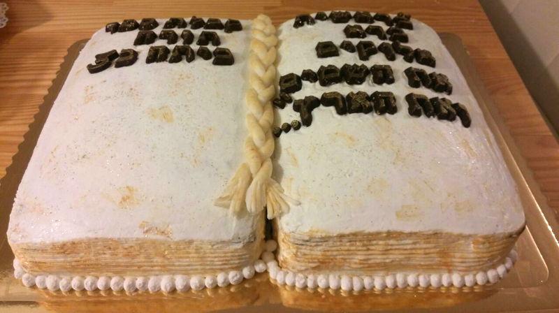 עוגה לקבלת ספר תורה