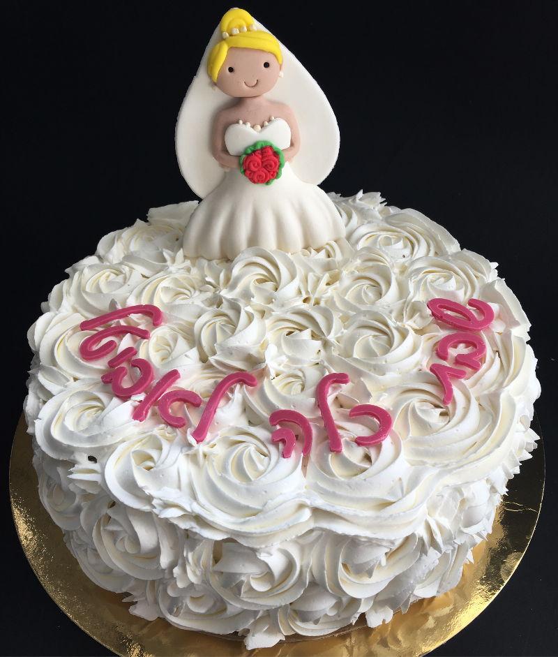 עוגה לשבת חתן או מסיבת רווקות