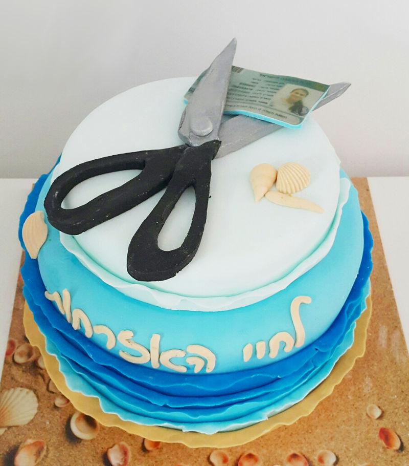 עוגה לשחרור מבצק סוכר