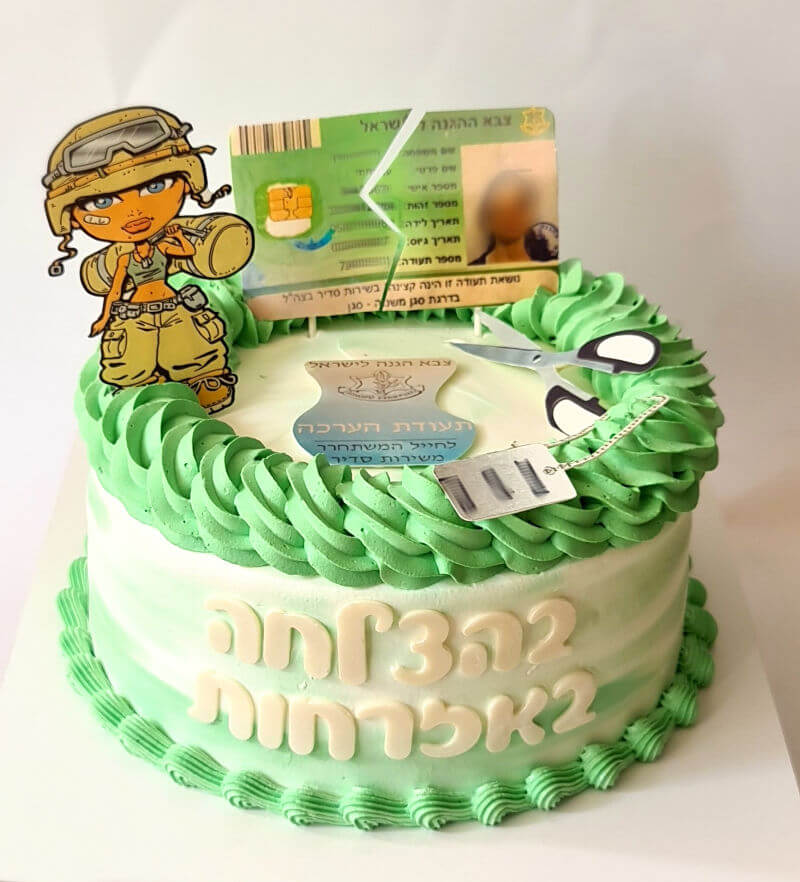 עוגה לשחרור מהצבא