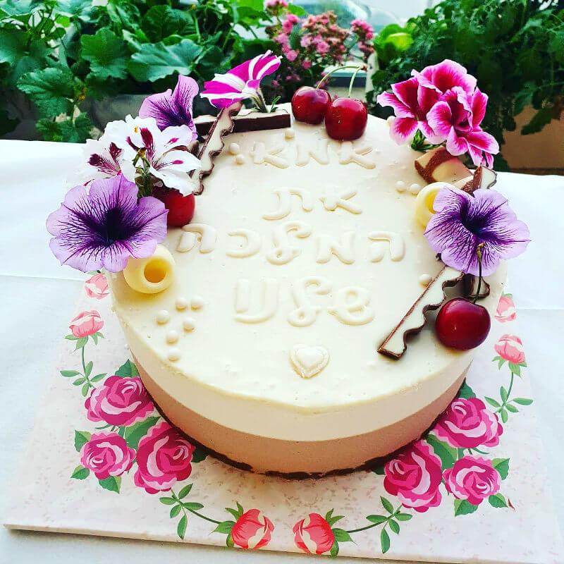עוגת מוסים מעוצבת לאמא
