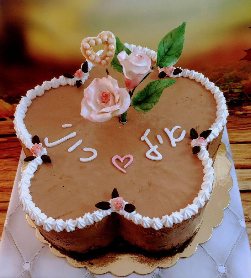 עוגה מיוחדת ליום נישואין