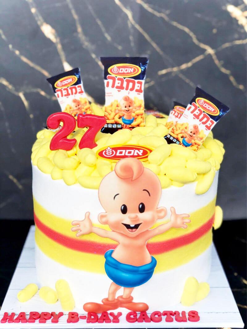 עוגה מעוצבת מיוחדת של במבה
