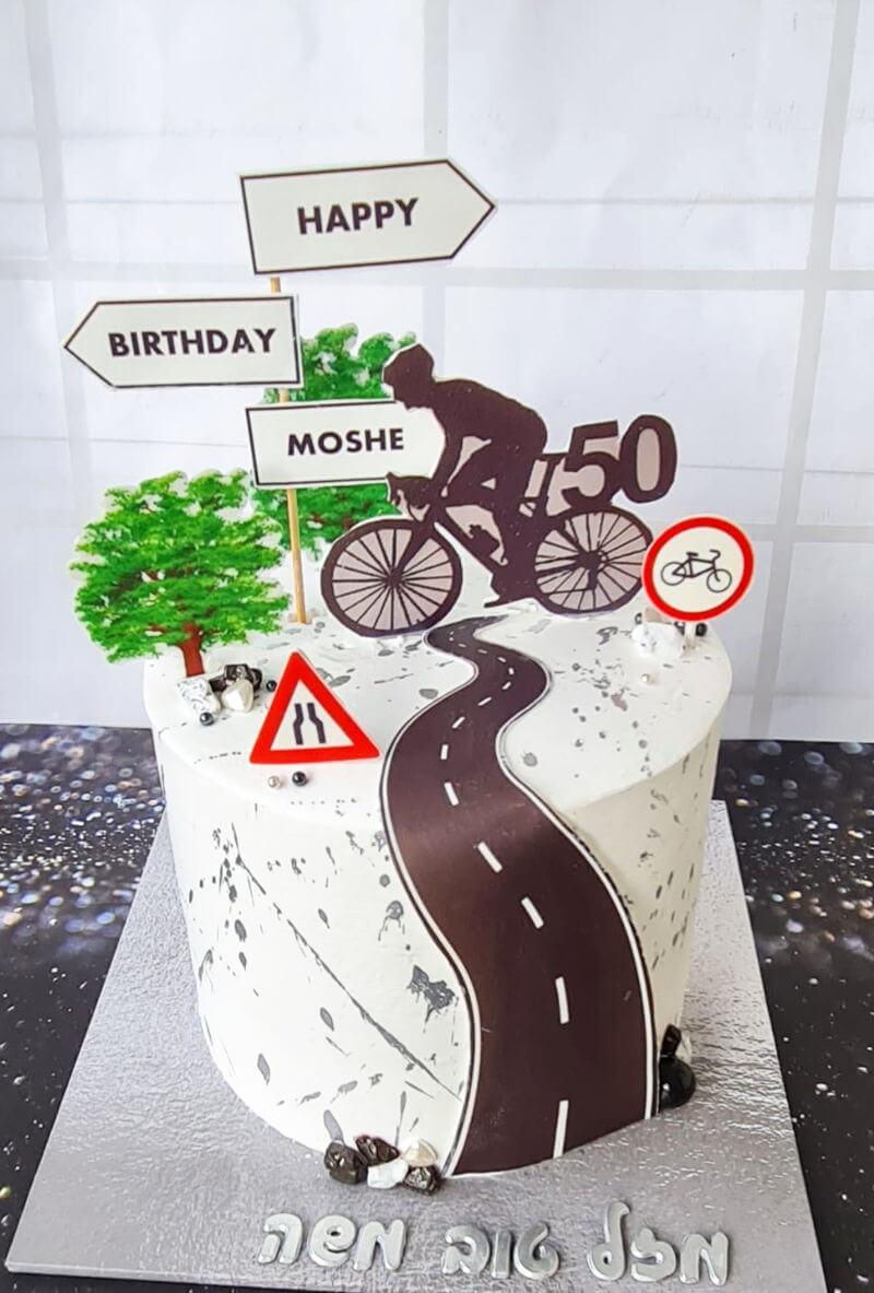 עוגה מעוצבת אופניים לגיל 50
