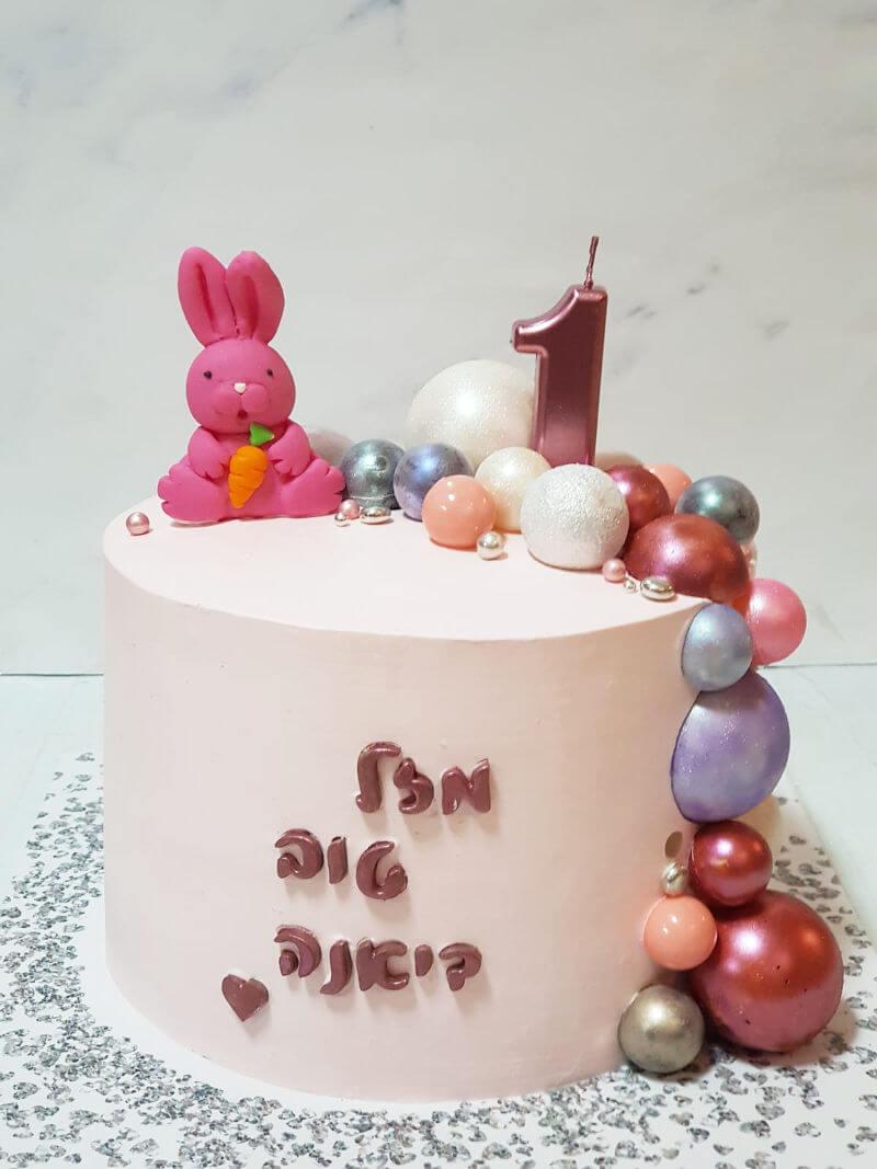 עוגה מעוצבת ארנב לגיל שנה