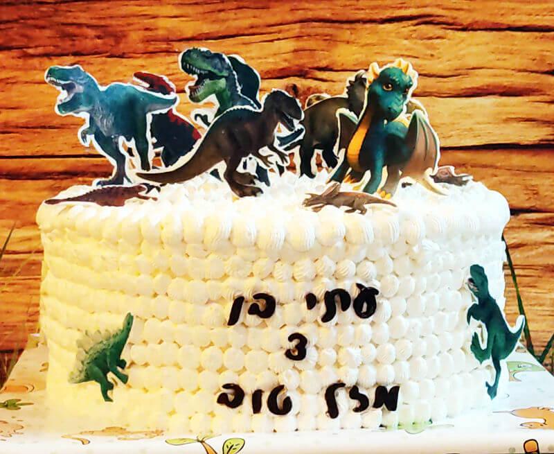 עוגה מעוצבת דינוזאורים