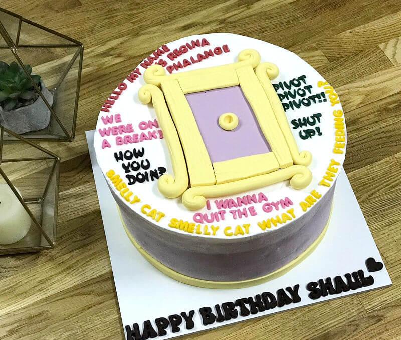 עוגה מעוצבת חברים Friends Cake
