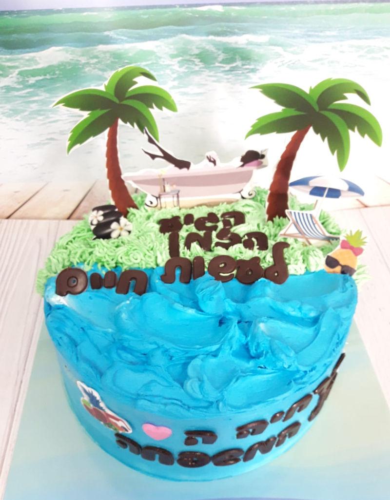 עוגה מעוצבת חופש