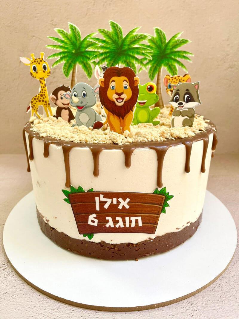 עוגה מעוצבת חיות