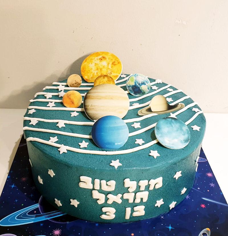 עוגה מעוצבת חלל