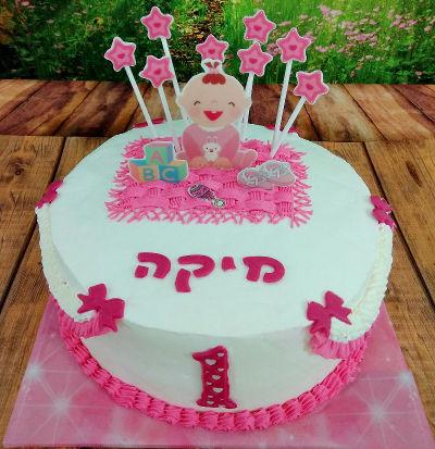 עוגת יום הולדת שנה מעוצבת לבת