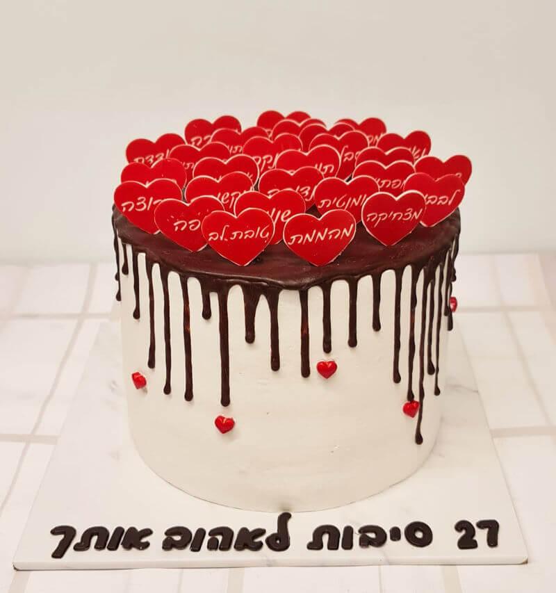 עוגה מעוצבת כל הסיבות לאהוב אותך
