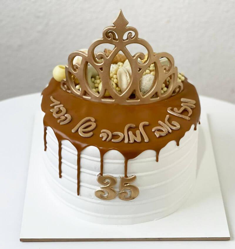 עוגה מעוצבת למלכה של הבית