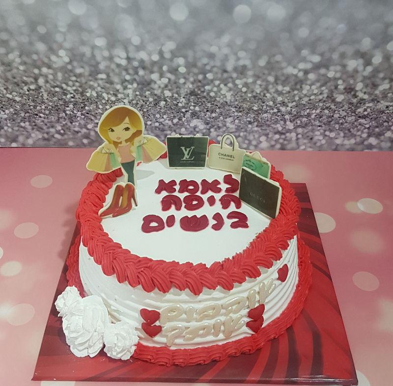 עוגת זילוף מעוצבת לאמא