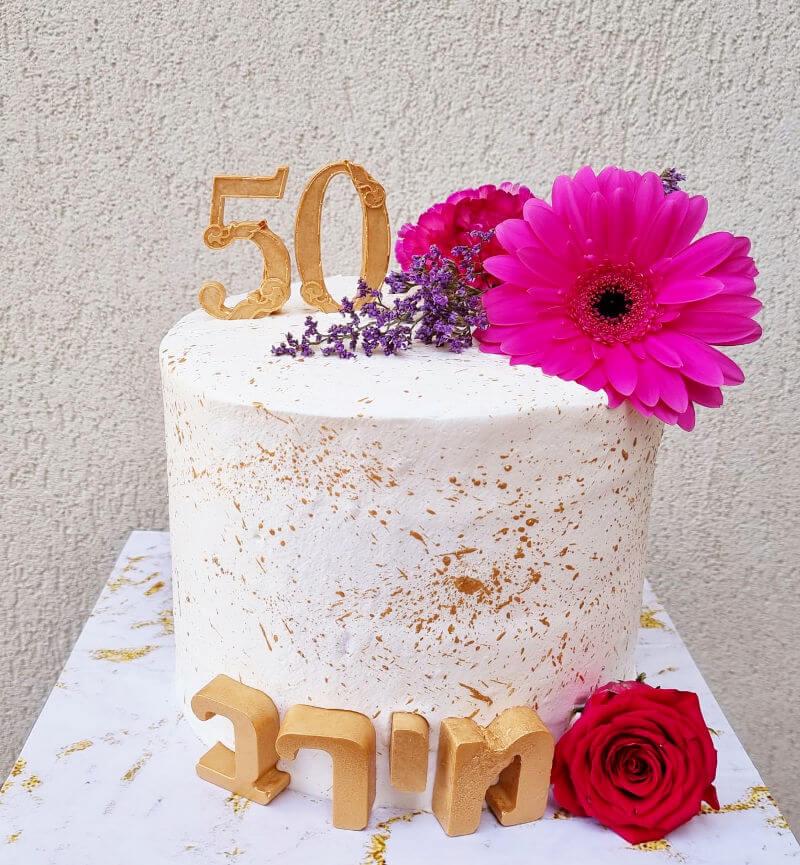 עוגה מעוצבת לאשה