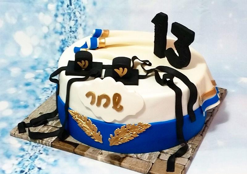 עוגה מעוצבת לבר מצווה