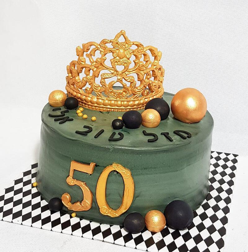עוגה מעוצבת לגבר גיל 50