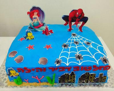 עוגת יום הולדת ספיידרמן ובת הים