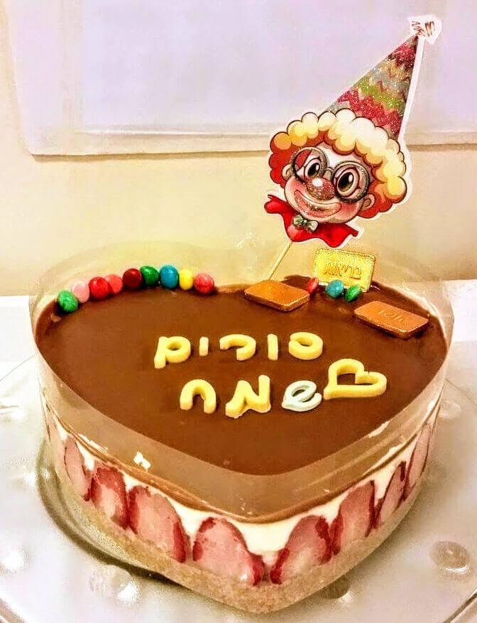 עוגה מעוצבת לפורים