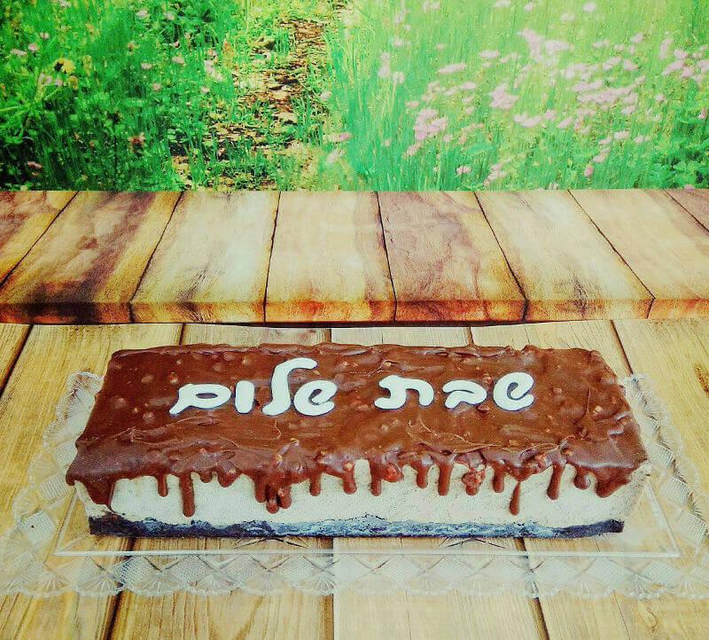עוגה מעוצבת לשבת מוס אוריאו