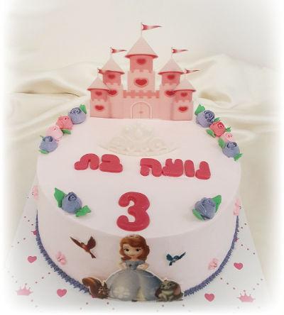 סופיה עוגה מעוצבת ליום הולדת בנות
