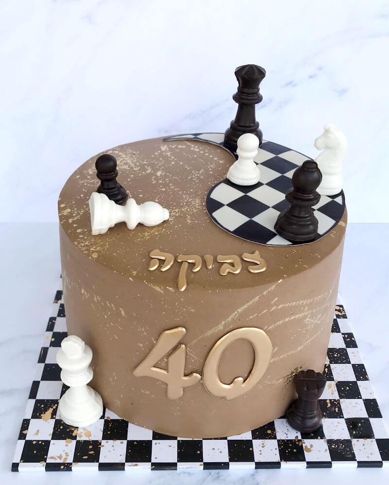 עוגה מעוצבת שחמט ליום הולדת 40
