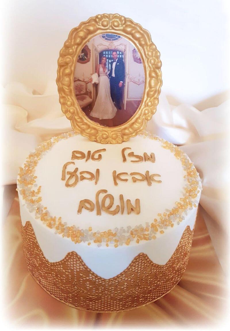 עוגה מעוצבת עם תמונה ליום הולדת מבוגרים