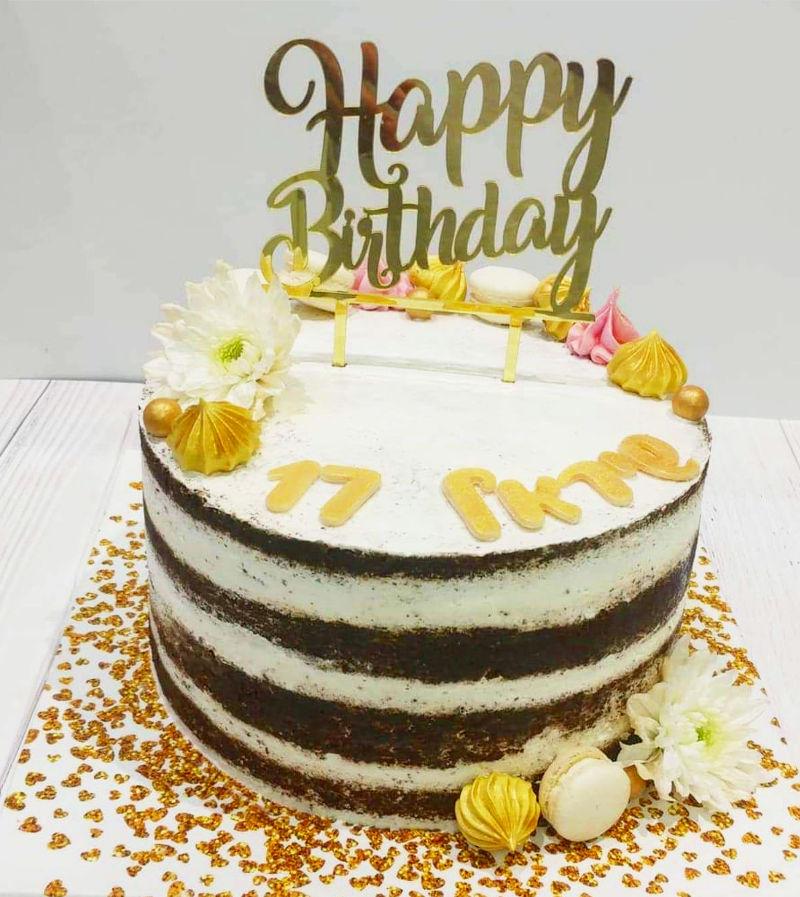 עוגה עירומה מעוצבת ליום הולדת naked cake
