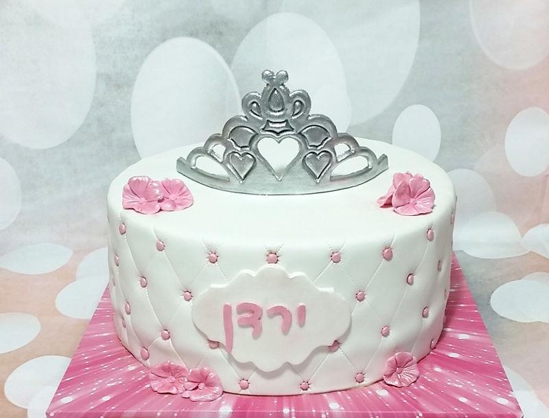 עוגה עם כתר לבת מצווה