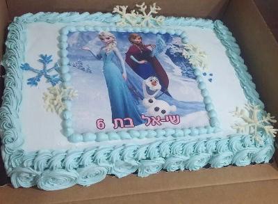 עוגת יוםה הולדת פרוזן מלבנית