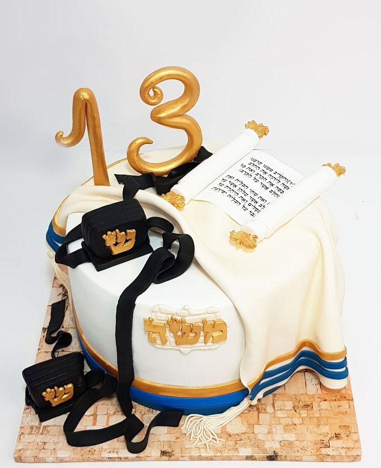 עוגה של בר מצווה