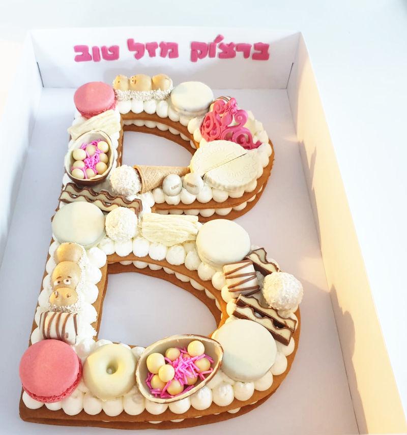 עוגת אותיות לבת
