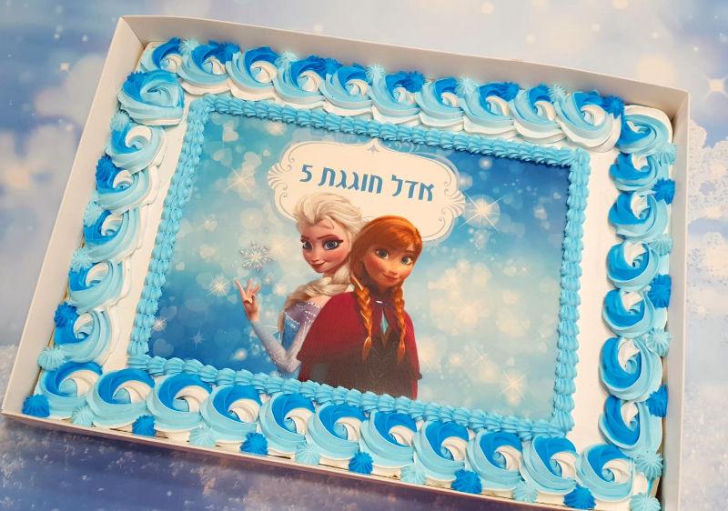 עוגת אלזה ואנה לגן