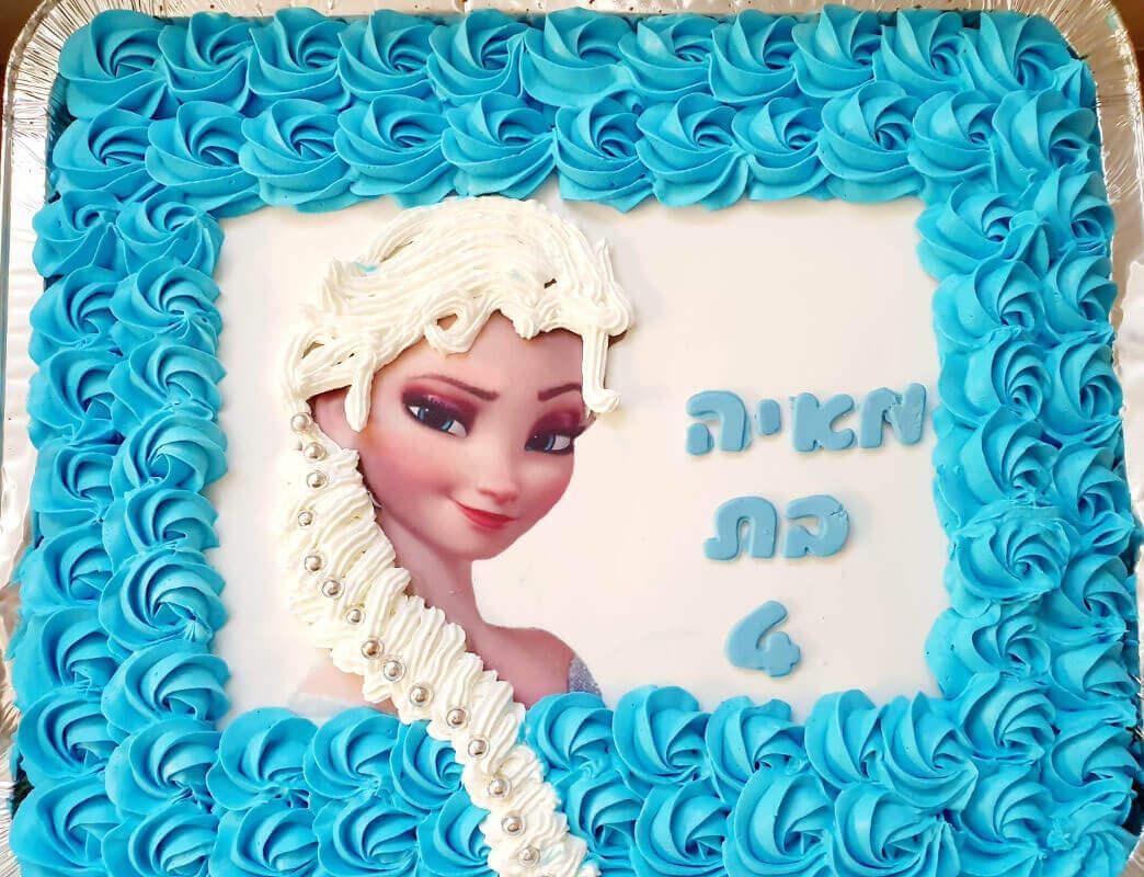 עוגת אלזה מלבנית לגן