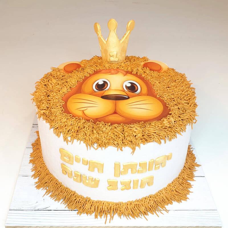 עוגת אריה לגיל שנה