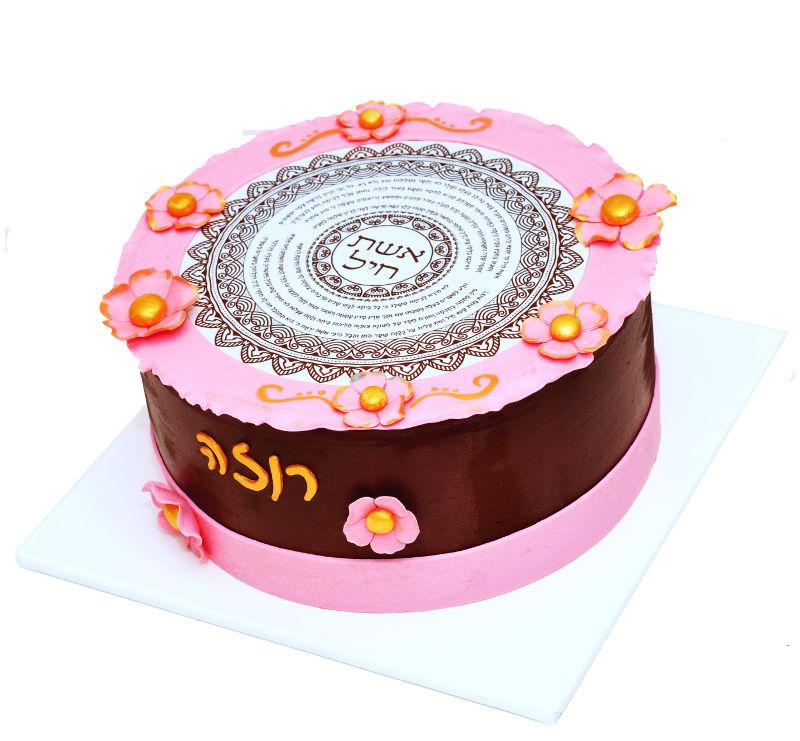 עוגת אשת חייל