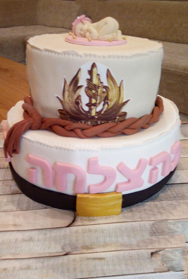 עוגת בהצלחה