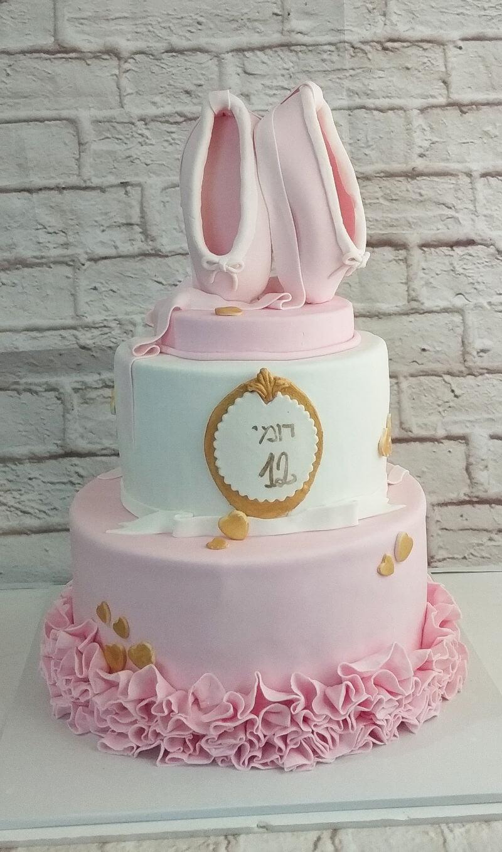 עוגת בלרינה לבת מצווה מעוצבת וכשרה