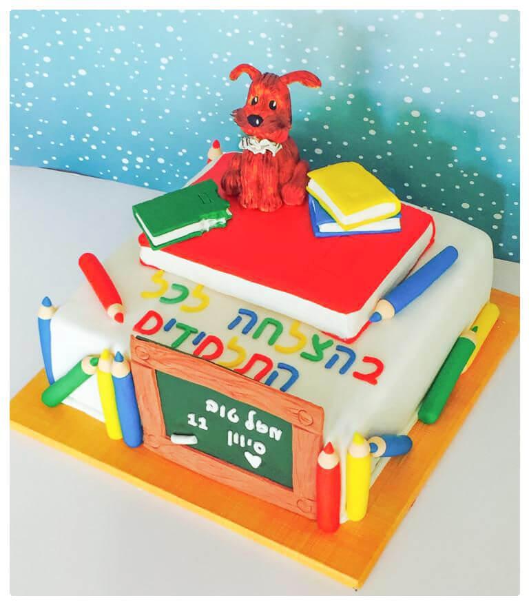 עוגת בצק סוכר בעיצוב בית ספר