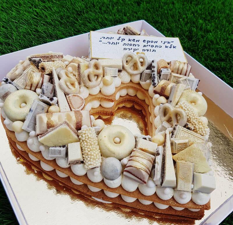 עוגת יום האהבה בצק פריך ושוקולדים בצורת לב