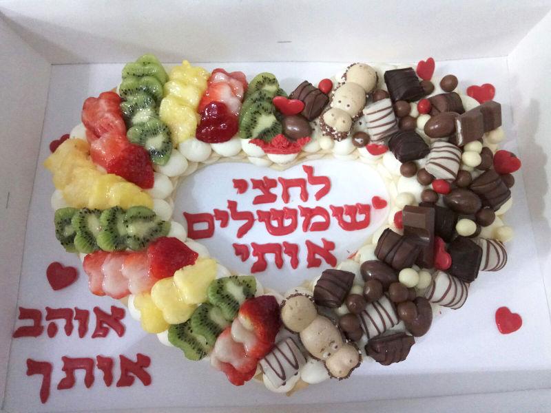 עוגת בצק פריך עם פירות טריים ושוקולדים
