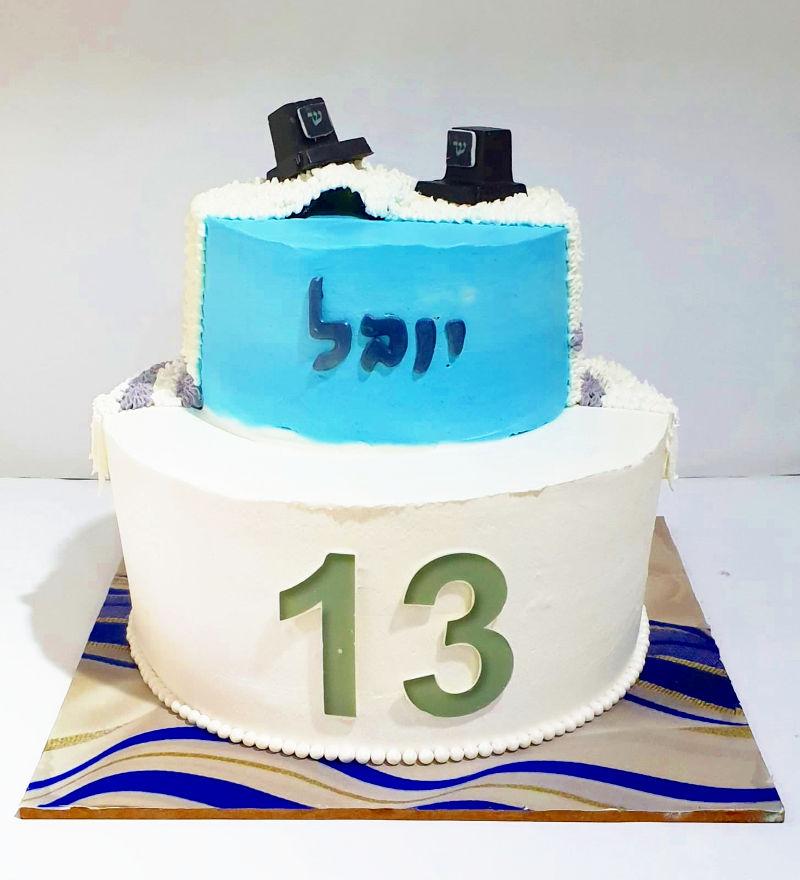 עוגת בר מצווה בקומות