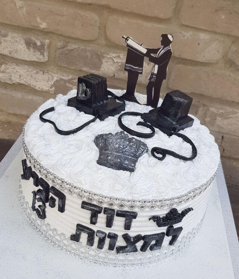עוגת בר מצווה זילוף