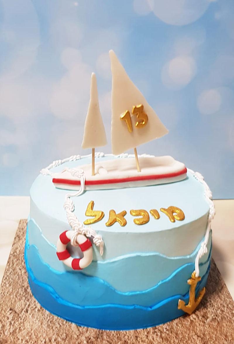 עוגת בר מצווה בעיצוב ים