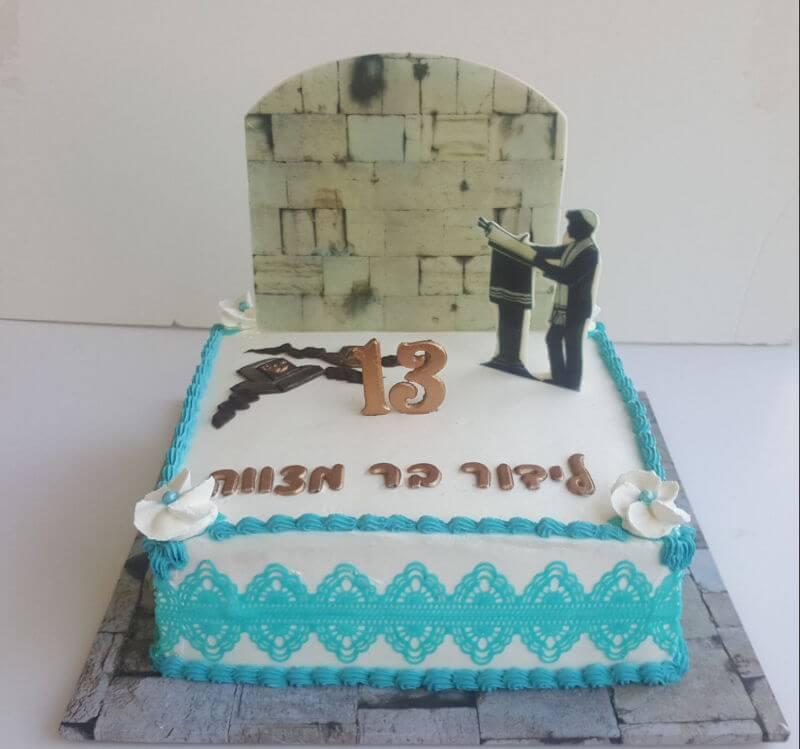 עוגה לבר מצווה עם כותל