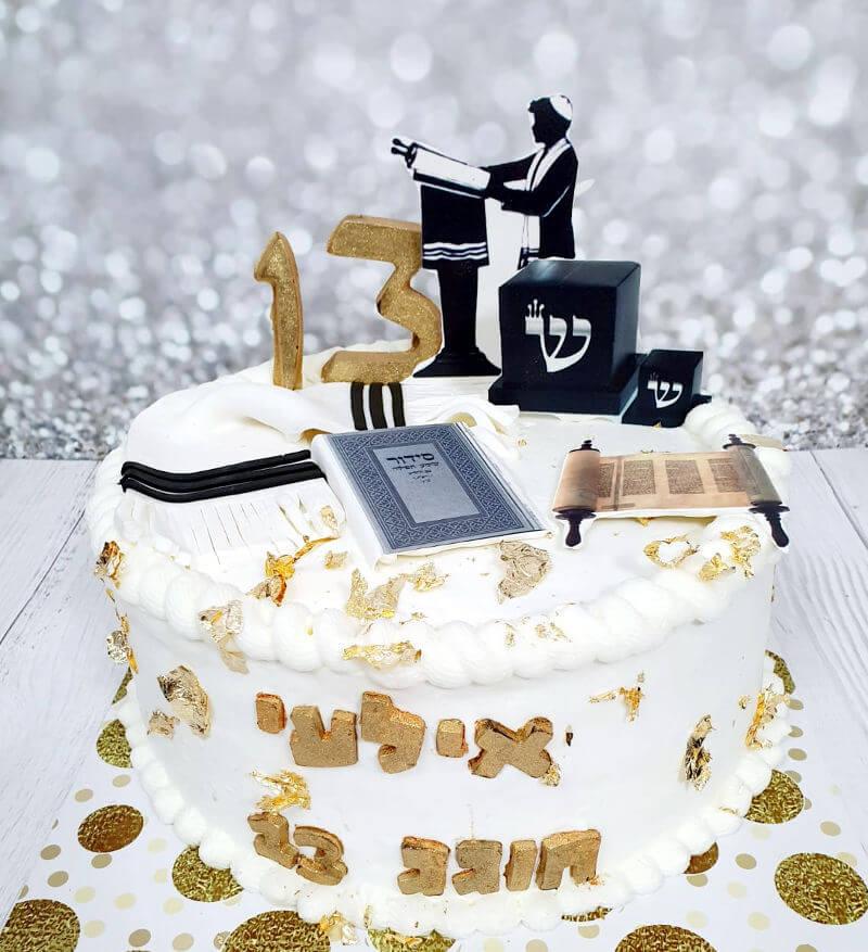עוגת בר מצווה מעוצבת בזהב