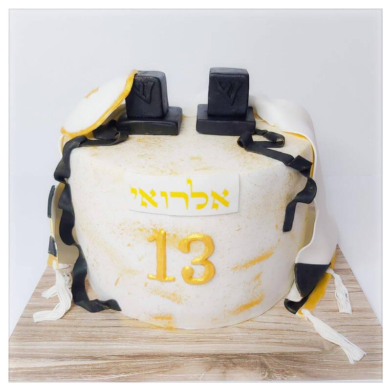 עוגת בר מצווה עם כשרות