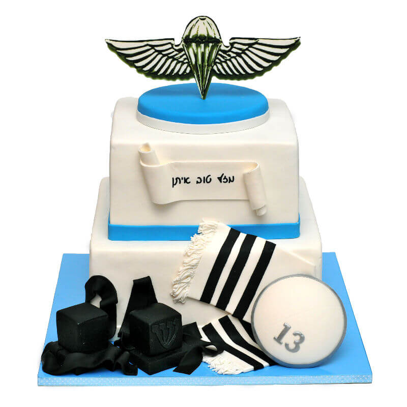 עוגת בר מצווה צנחנים מבצק סוכר