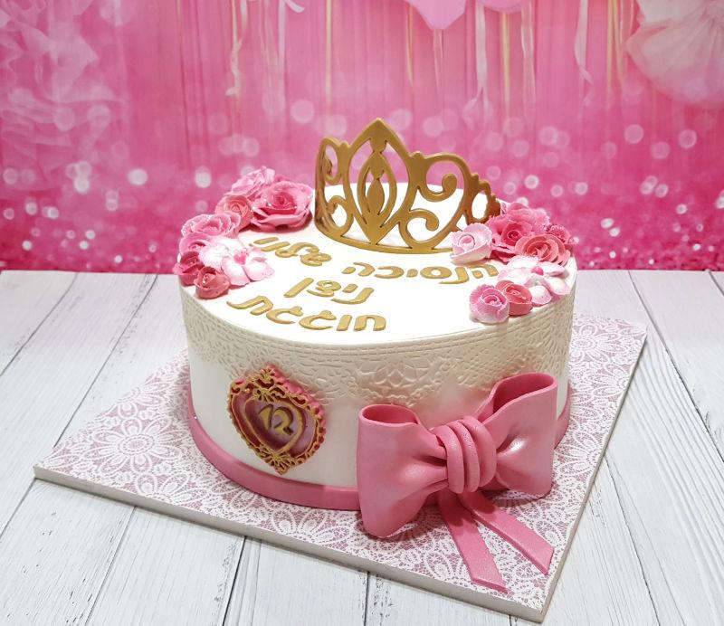 עוגת בת מצווה לנסיכה