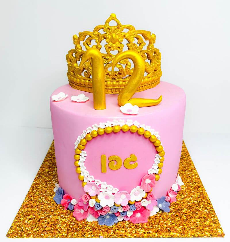 עוגת בת מצווה מעוצבת עם תעודת כשרות